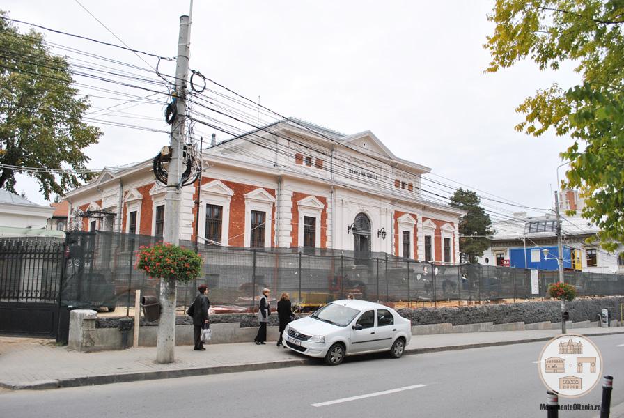 Banca Nationala a Romaniei, filiala Craiova - renovare 2016
