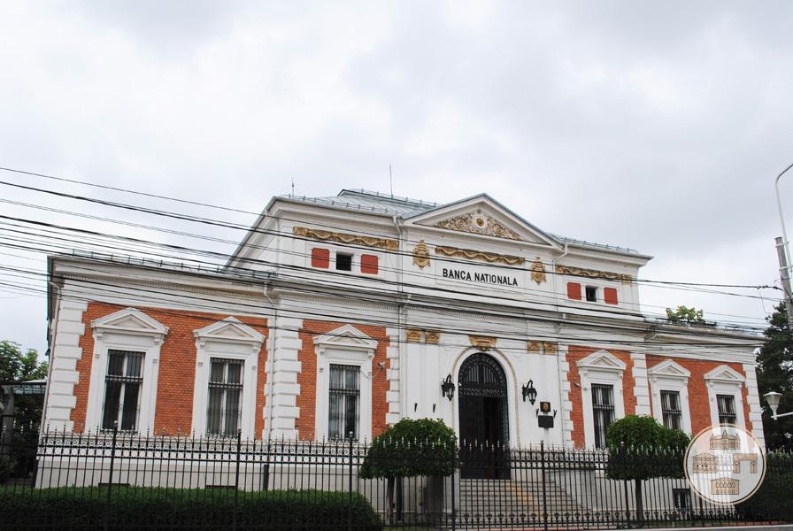 Banca Nationala a Romaniei - filiala Craiova - vedere de pe Calea Unirii