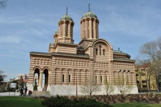 Catedrala Mitropolitana Sf Dumitru, Craiova