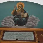 Biserica Adormirea Maicii Domnului Calafat - pictura murala