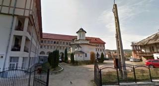 Biserica Buna Vestire a fostului Schit Inătești, RÂMNICU VÂLCEA