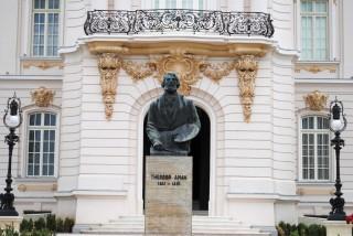 Bustul lui Theodor Aman, Craiova