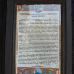 Bisericuța din Albac, Băile Olănești - Scurt istoric