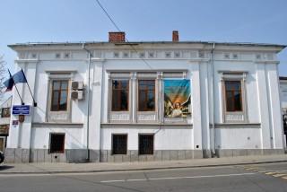 Casa Chirchiubesa Palada Craiova, Craiova