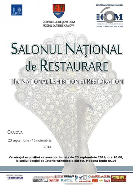 Salonul National de Restaurare si Conservare Craiova 2014