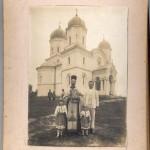 17. Biserica Sf. Ilie, Comuna Motatei
