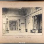 30. Palatul Stefan I. Marincu, Calafat