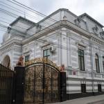 Casa Schina, Craiova