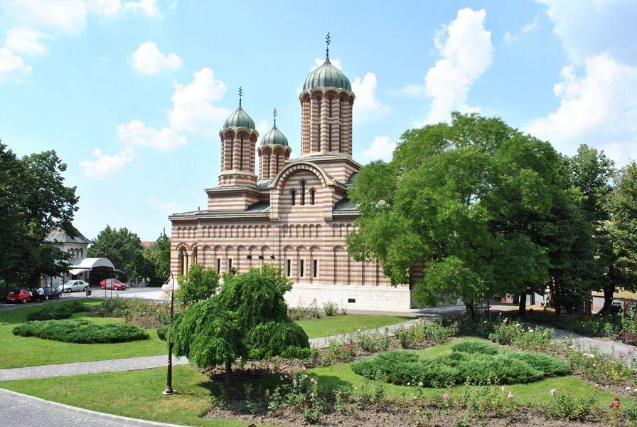 Biserica Sfântul Dumitru - Poștă - Wikipedia  |Sf. Dumitru