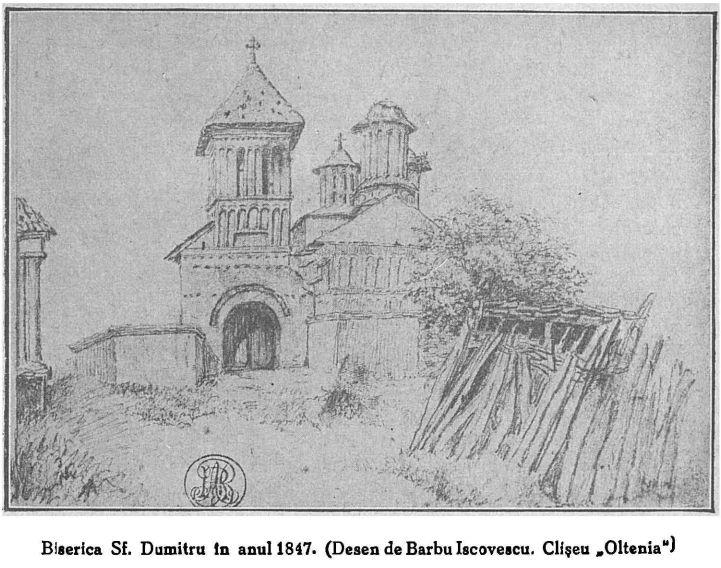 Biserica Sf. Dumitru in 1847 - desen de Barbu Iscovescu