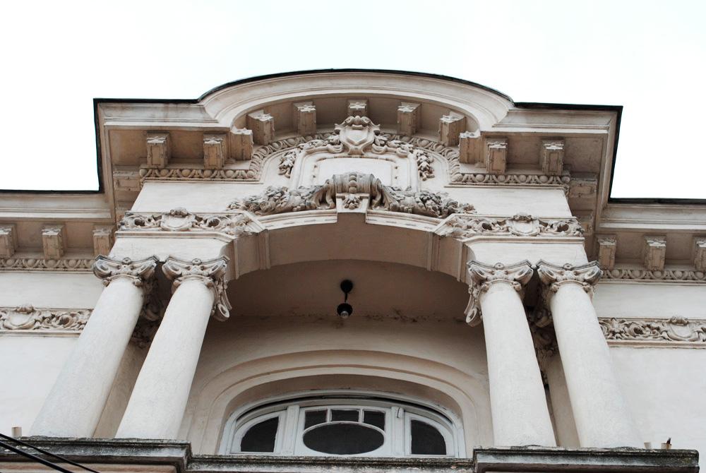 Casa Feraru, Craiova - balcon