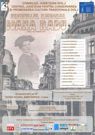 Festivalul National Ioana Radu 2014