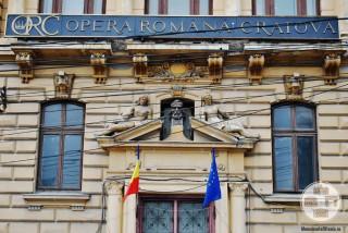 Liceul Carol I, Craiova - detalii intrarea în Opera Română
