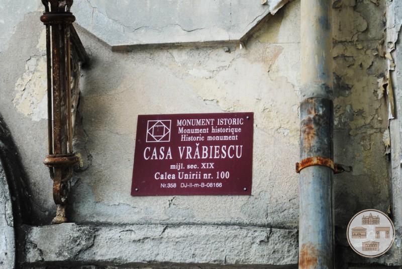 Casa Vrăbiescu, Craiova - plăcuță comemorativă