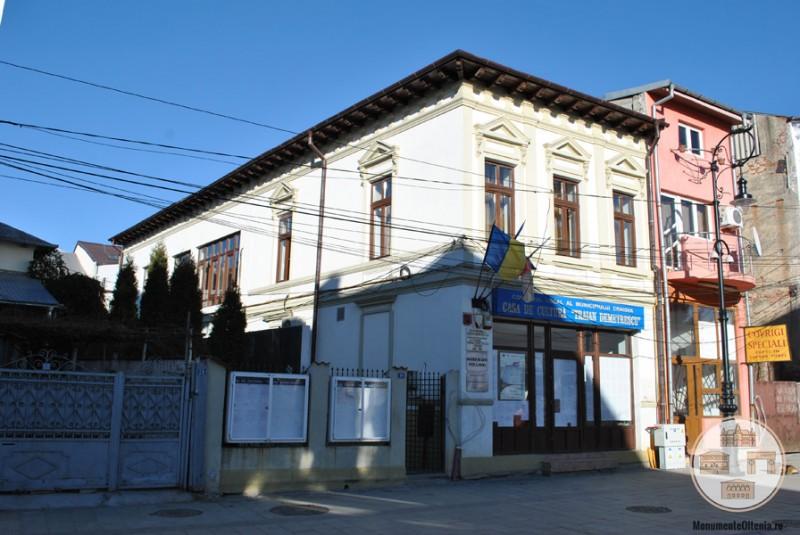 Casa poetului Traian Demetrescu, Craioa
