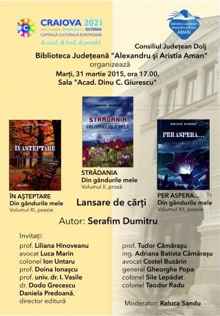 Biblioteca Aman Craiova - Lansare de carti de Serafim Dumitru
