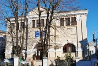 Biblioteca Judeteana Alexandru si Aristia Aman Craiova