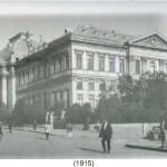 Palatul de Justitie - Universitatea din Craiova, 1915 (1)