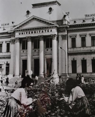 Palatul de Justitie - Universitatea din Craiova, 1972