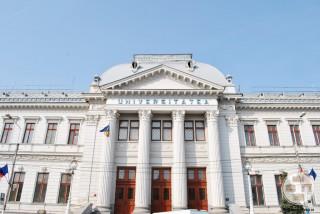Universitatea din Craiova - fatada principala