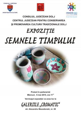 Expozitia Semnele Timpului - afis