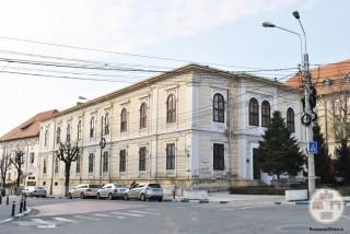 Scoala Otetelesanu, Craiova