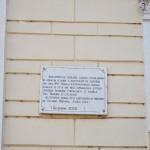 Scoala Otetelesanu, Craiova - placuta