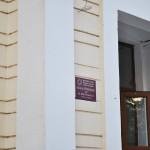 Scoala Otetelesanu, Craiova - placuta monument istoric