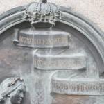 Monumentul Barbu Stirbei, Craiova - detaliu basorelief bronz Romania