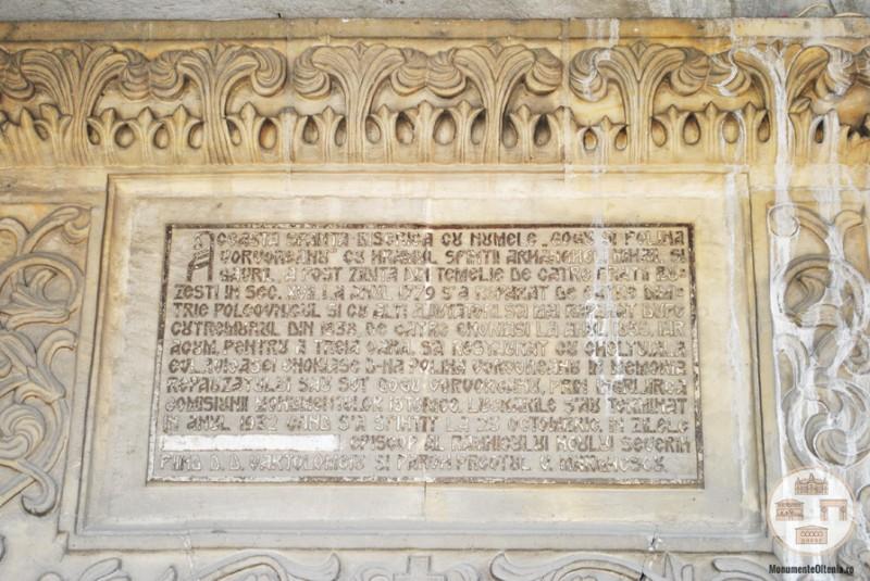 Biserica Sf Arhangheli Mihail si Gavriil, Craiova - pisanie