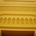 Sediul Muzeului Olteniei, Sectia de Istorie-Arheologie - detalii perete interior