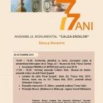 77 ani de Ansamblu Calea Eroilor - manifestari 26 octombrie