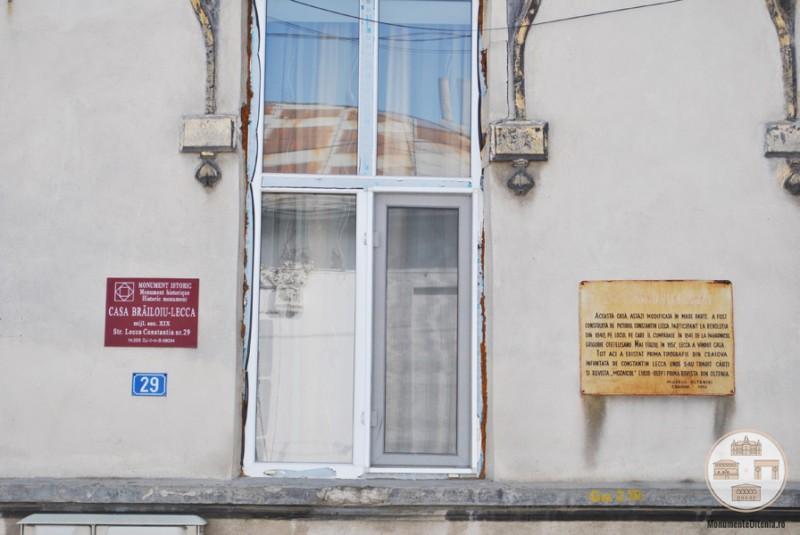 Casa Brailoiu Lecca, Craiova - placute