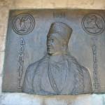Monumentul Proclamatiei de la Pades - basorelief Domnul Tudor
