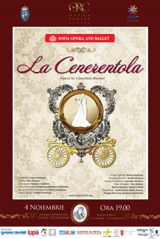 Afis La Cenerentola - Festivalul Elena Teodorini 2015