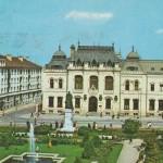 Banca Comertului Craiova - Primaria - Filiala Academiei (delcampe.net)