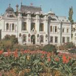 Banca Comertului - Primaria Craiova (delcampe.net) (1)