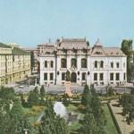Banca Comertului - Primaria Craiova (delcampe.net) (2)