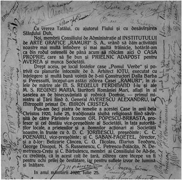 Document asezare piatra de temelie Palatul Ramuri Craiova