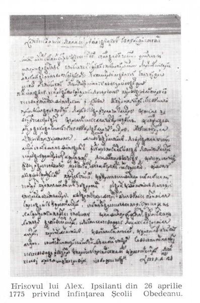 Hrisovul lui Alexandru Ipsilanti din 26 aprilie 1775 privind infiintarea Scolii Obedeanu