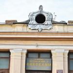 Scoala Obedeanu din Craiova - detaliu arhitectural