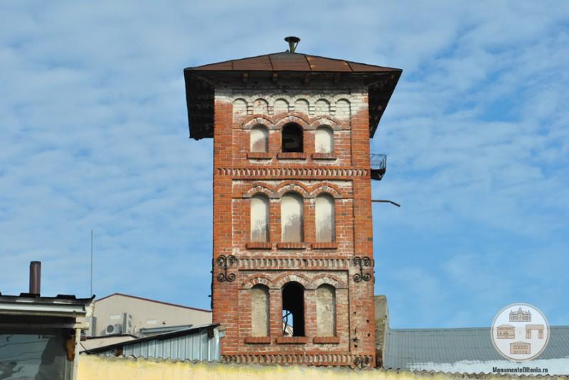 Fabrica Florica, Craiova - castel de apa
