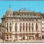 4. Hotel Palace Craiova -1969, sursa allnumis.com
