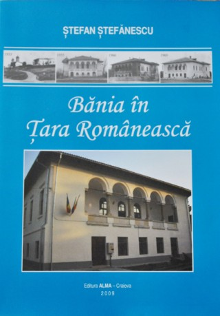 Bania in Tara Romaneasca - Stefan Stefanescu