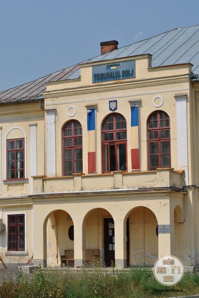 Casa Glogoveanu, Craiova - pridvor