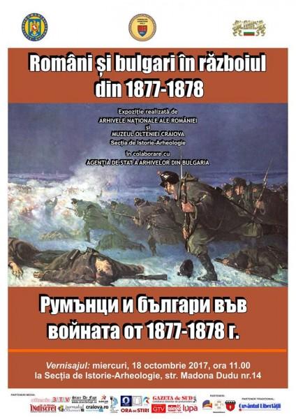 Expozitie Români și Bulgari în războiul din 1877-1878
