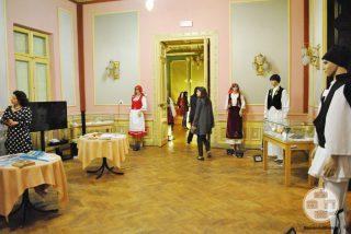 Colectia multietnica a minoritatilor din Oltenia