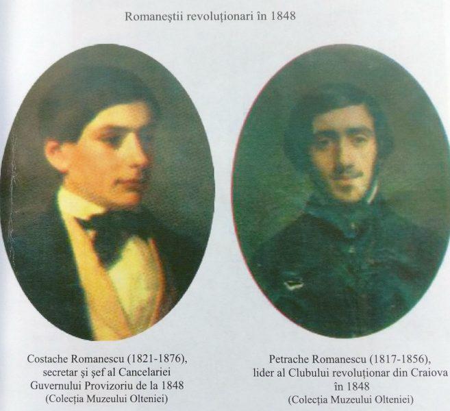 Costache si Petrache Romanescu