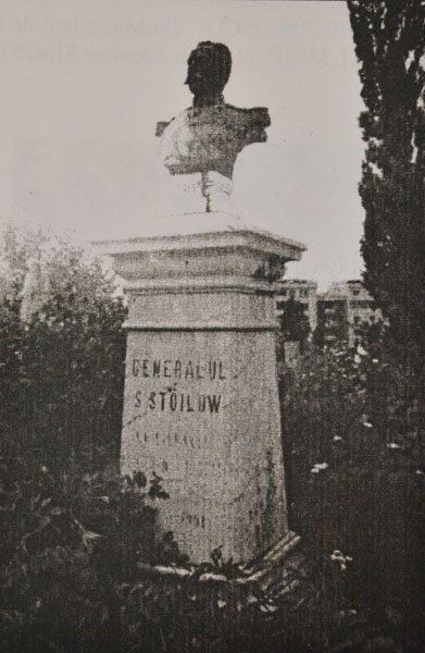 Monumentul Generalului Simion Stoilov