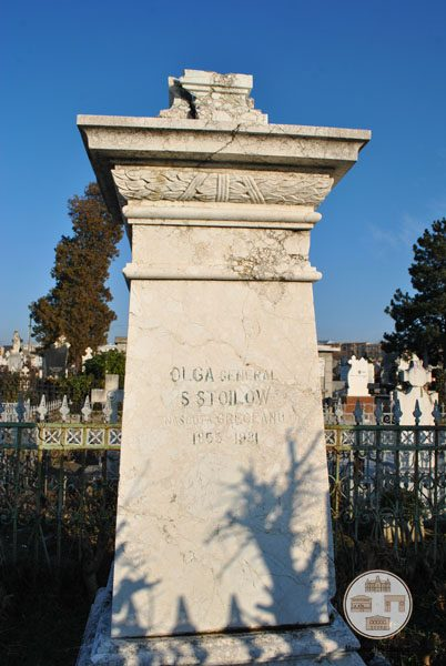 Monumentul gen Simion Stoilov, cimitirul Sineasca din Craiova
